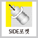 SIDE 포켓